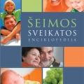 Literatura_sveimos_sveikatos_enciklopedija.jpg