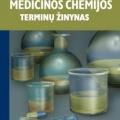 Literatura_trumpas-medicinos-chemijos-terminu-zinynas.jpg